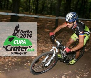 cupa crater xco 10 august