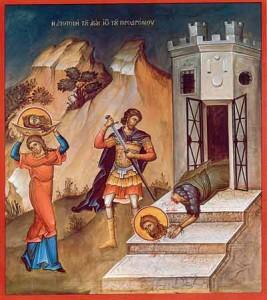 taierea capului sfantului ioan botezatorul sursa foto cuvantul-ortodox punct ro