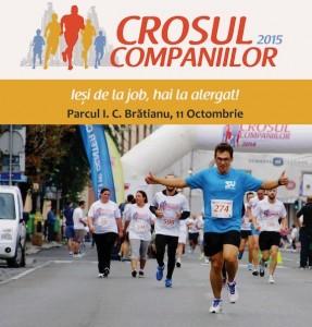Crosul Companiilor Oradea 11 octombrie 2015