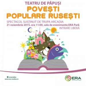 Teatru de papusi Povesti populare rusesti