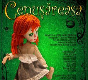 spectacol pentru copii, trupa arcadia, teatrul regina maria