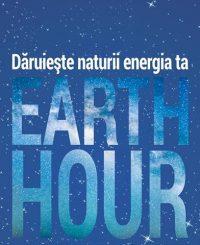ora pământului, earth hour, de la ce oră, 25 martie