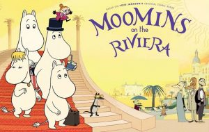 oradea summer film, animație copii