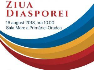Ziua Diasporei